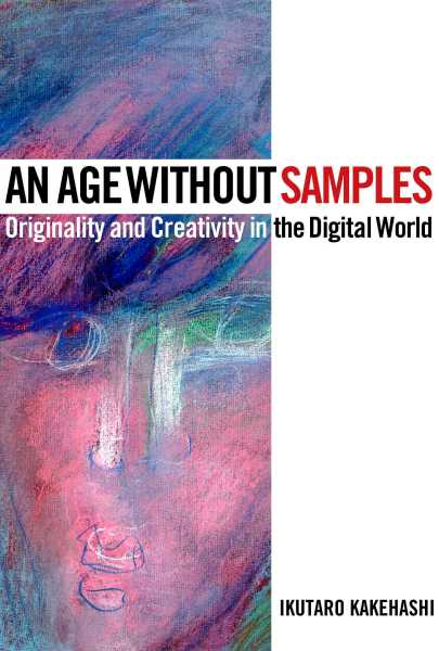 Book: Age Without Samples (B-Ware)